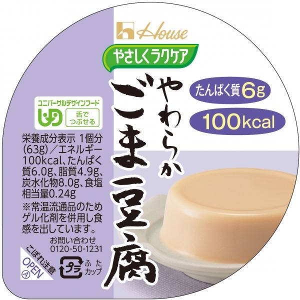 栄養 豆腐